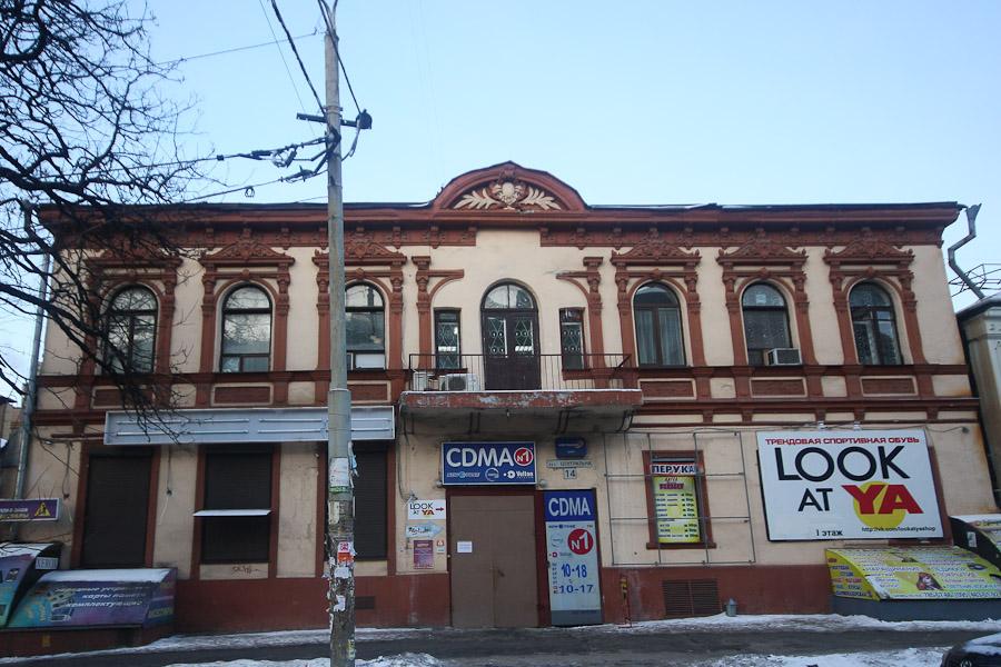 Старинный дом на улице Центральной (1)