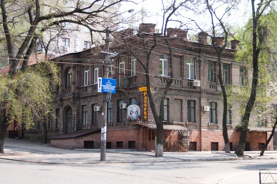 Днепропетровск-Екатеринослав. Старинный дом на улице Шевченко