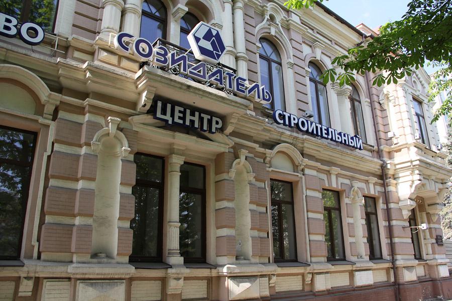 Старинный дом в Днепропетровске (Екатринославе) на проспекте Карла Маркса (3)
